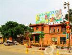 琼海大路镇启动互联网农业小镇建设(4)