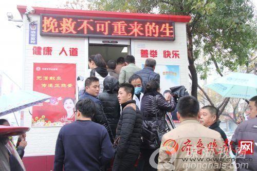 山东产妇大出血引肾衰竭 全城市民冒雨排队献血