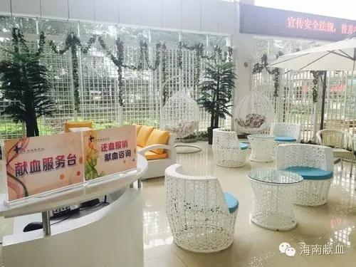 海南省血液中心献血服务区正式设立