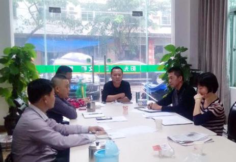 嘉积镇中心学校党总支召开领导干部民主生活会