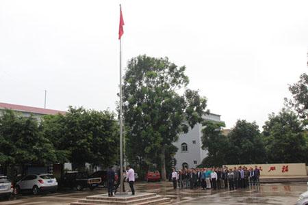 潭门镇举行2016年元旦升旗仪式