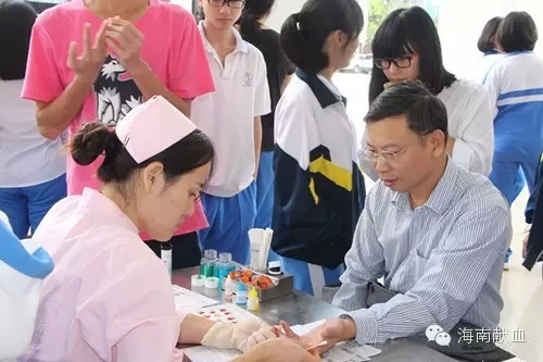 海口市第一中学举办无偿献血爱心公益活动