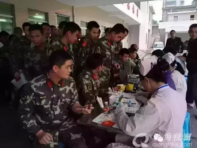 海南海警总队一支队开展无偿献血活动