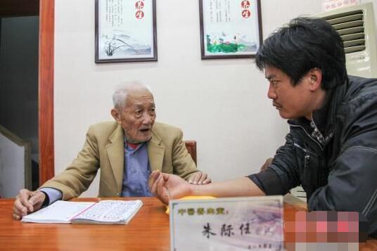 长寿侨乡文昌103岁老中医仍每天出诊