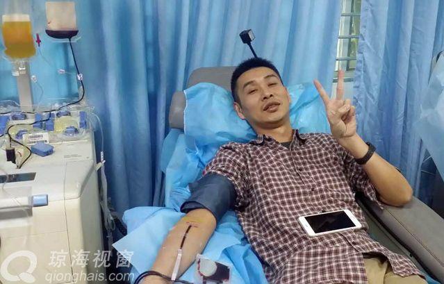 春节前血荒,海南血站只能采自己人血缓解