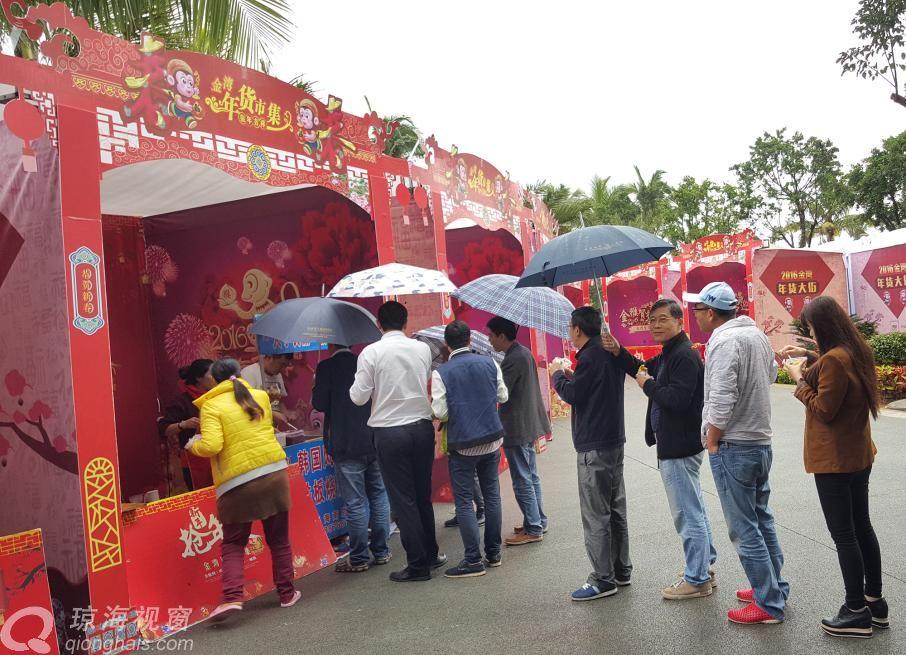找回传统中国年味 琼海博鳌新春嘉年华浓情上演