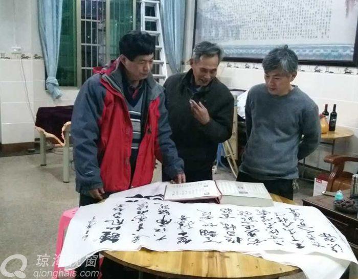 琼海大路农民书法家吴清焕