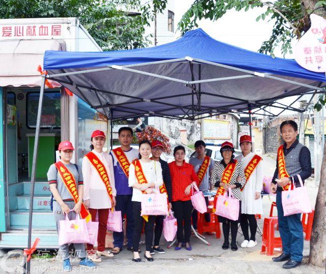 海南省血液中心、琼海举办爱心善举聚团圆活动