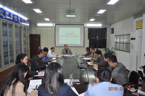 琼海质监局召开2016年服务保障论坛年会动员会