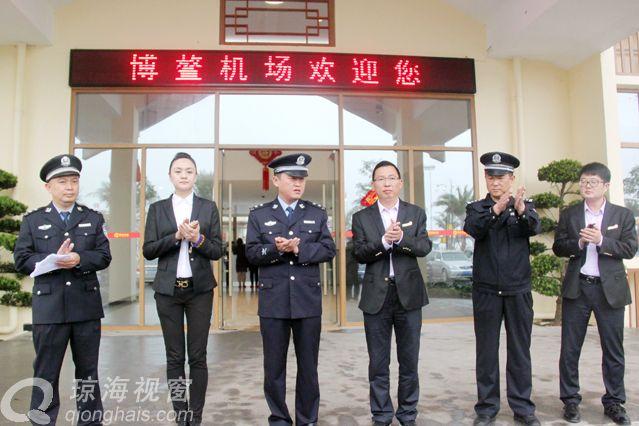 琼海公安局博鳌机场分局正式挂牌成立