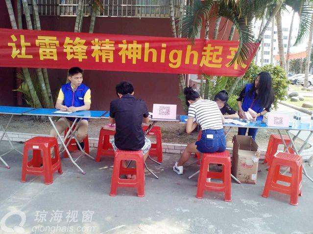 雷锋月学雷锋,海南软件职业技术学院22学生献爱心热血