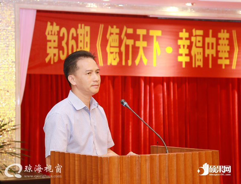 中共琼海市委常委、宣传部长黄基钊:德行天下恰逢其时
