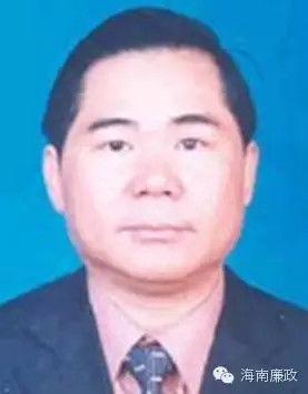 琼海市委原副书记陈列雄涉嫌受贿罪被提起公诉