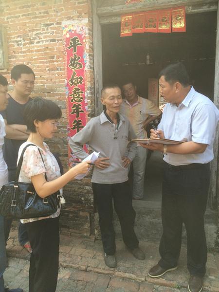 琼海工商联扶贫小组 深入万泉镇开展帮扶活动