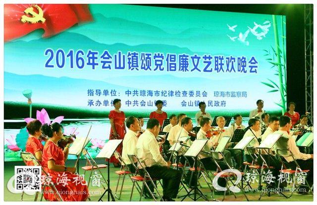 琼海苗族文化节接待5万来客 民族歌舞专场挤爆棚
