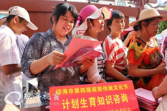 """琼海计生宣传服务""""三月三""""下苗乡获""""点赞"""""""