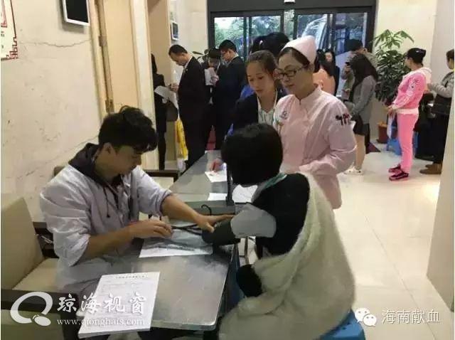 海南现代妇女儿童医院组织职工无偿献血
