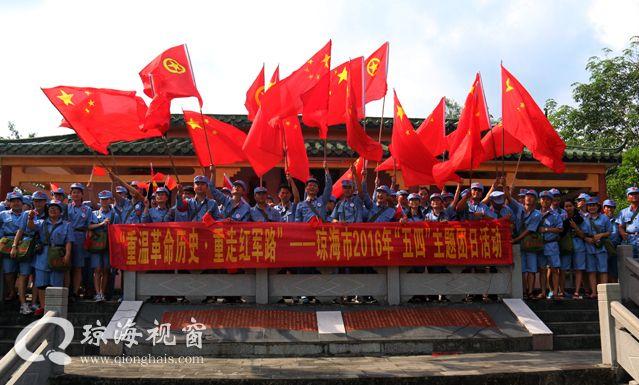 """琼海200余名""""红军""""重走红军路,吃大锅饭革命菜"""