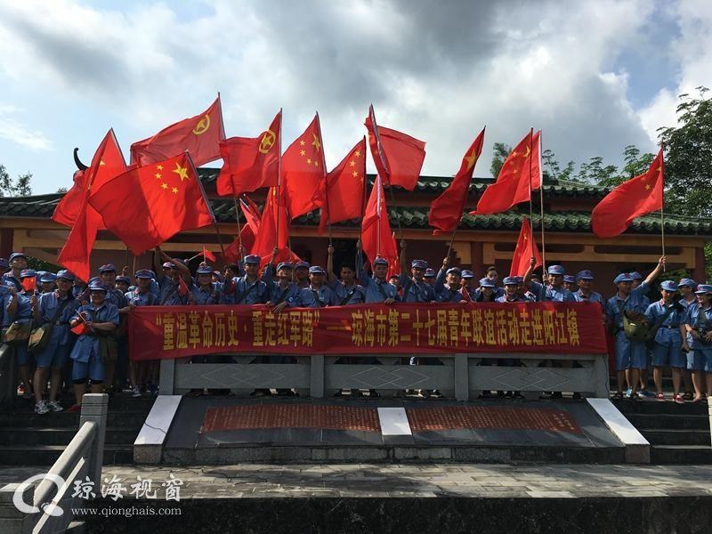 琼海市庆五四主题团日活动暨青年联谊活动走进阳江镇