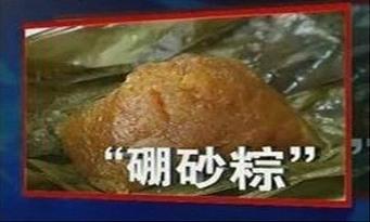"""家庭作坊自制""""毒粽子"""" 琼海一女子受审"""