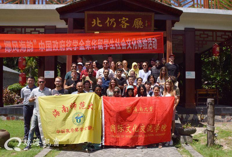 25各国家51名留学生来琼海感知中国,中国政府奖学金留学生来华社体验活动