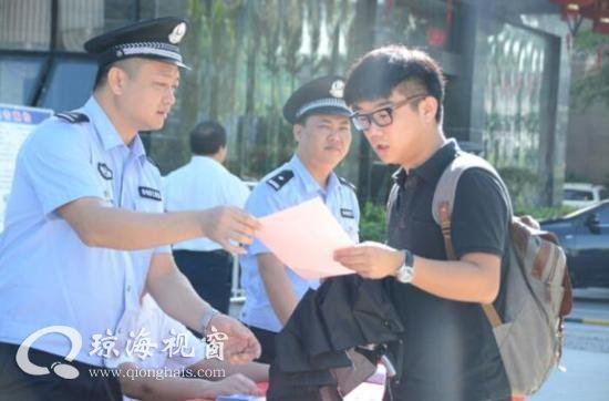 琼海公安局开展《反恐怖主义法》宣传活动