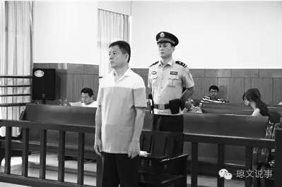 琼海原副市长朱允彦受贿415 万及小轿车 判10 年罚70万