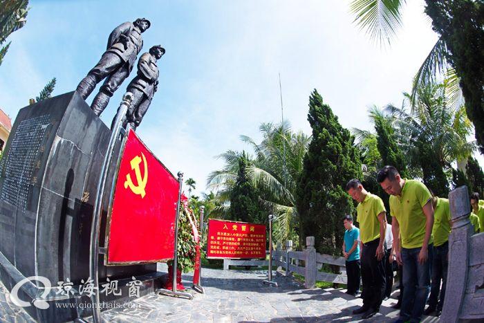踏青山寻足迹学先烈强斗志 市农行党员干部在母瑞山革命纪念园举行现场学习会