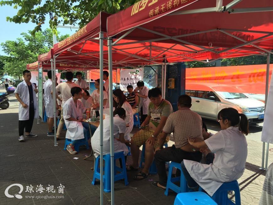 广州中医药大学的学生们又来为琼海群众提供义诊服务啦