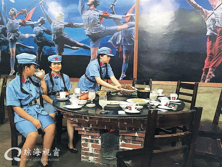 到阳江,吃大锅饭去!