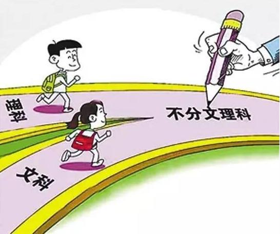 明年起海南高考不分文理 外语提供两次考试机会