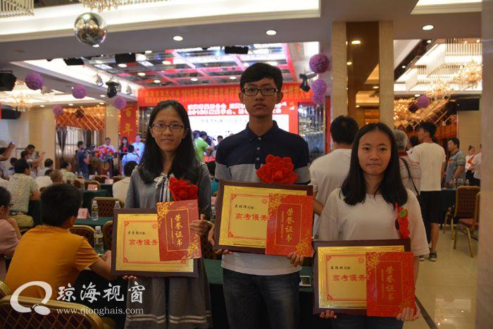 吴氏公会举行2016年度奖学助学金颁奖大会
