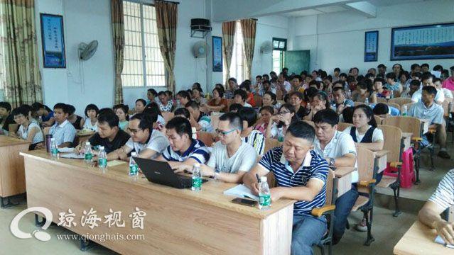 万泉镇中心学校举行师德师风教育报告会