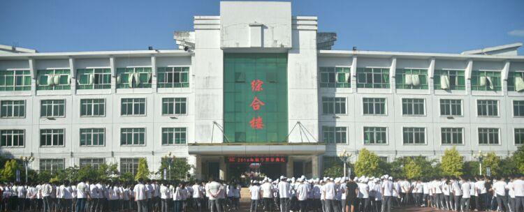 树立学习良好风向·琼海华侨中学召开2016年秋季开学典礼