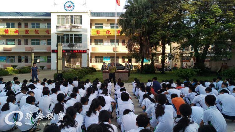 琼海温泉中学2016年秋季开学典礼·安全永远是第一