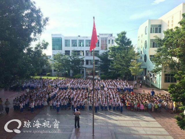 塔洋镇中心小学举行开学典礼