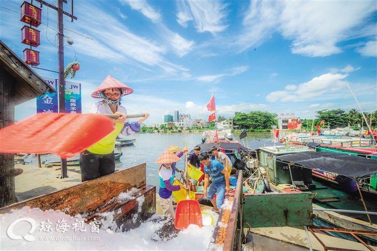 琼海:千年渔港推进现代化建设