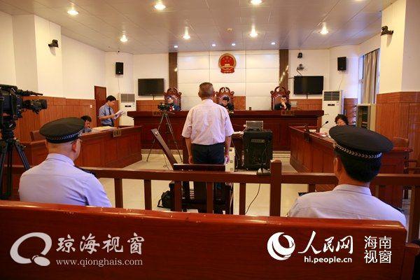 琼海市委原副书记陈列雄受贿900余万元受审