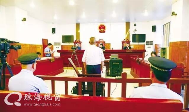 琼海市委原副书记陈列雄敛财900多万 退休后被查出