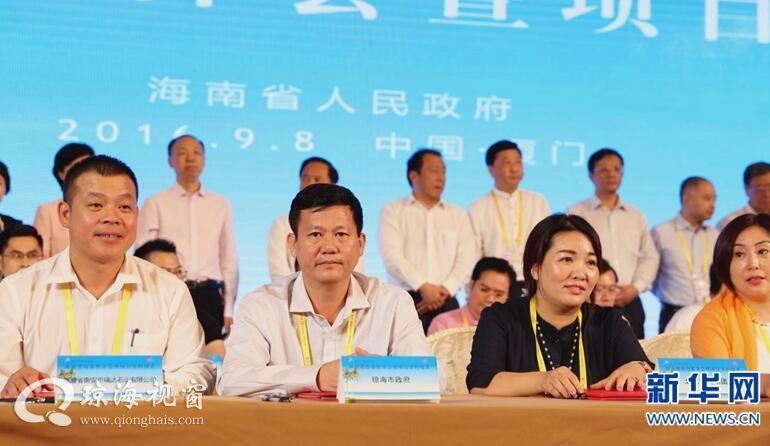 投洽会琼海引资28亿 引进医疗健康文化产业项目