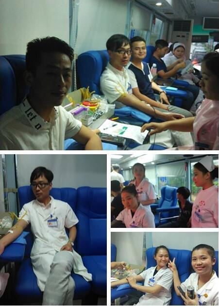 用爱心在行动:琼中福兴医院开展无偿献血公益活动