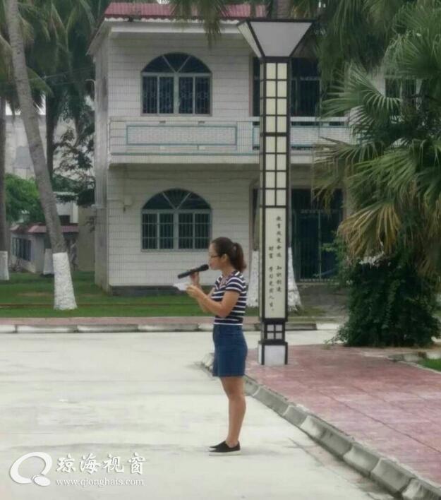 琼海朝阳中学:教师节感恩在行动