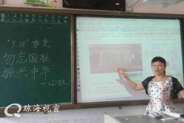 """万泉中心小学举行勿忘国耻·纪念""""九一八""""85周年主题班会活动"""