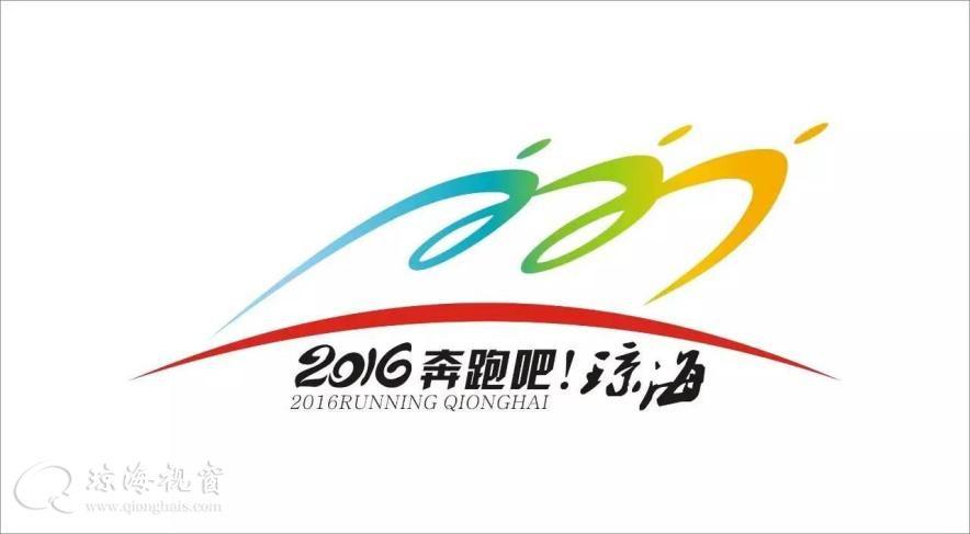 国庆  琼海将举办趣味户外闯关嘉年华活动