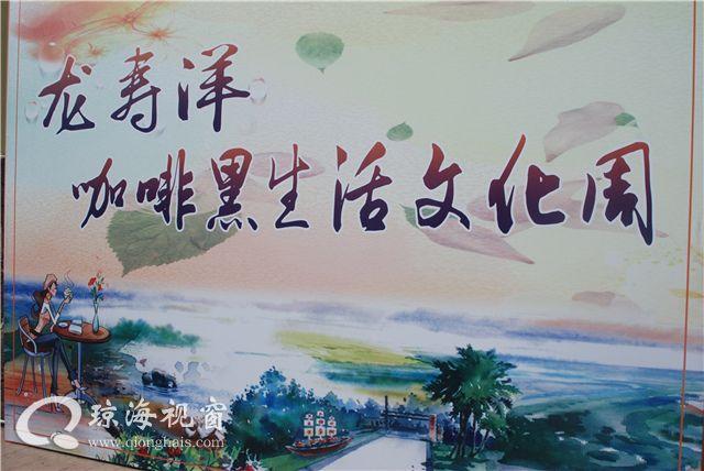 """国庆去哪好?来琼海龙寿洋""""免费""""喝咖啡黑吧。"""