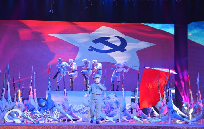 琼海隆重举行庆祝中华人民共和国成立67周年暨纪念红军长征胜利80周年文艺晚会