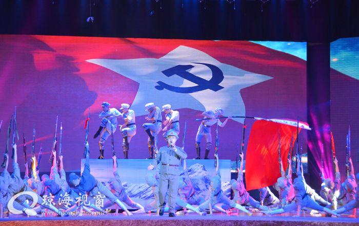 我市隆重举行庆祝中华人民共和国成立67周年暨纪念红军长征胜利80周年文艺晚会