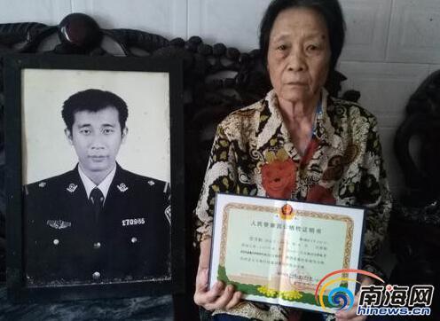 琼海77岁老教师心碎又心痛 遭遇电信诈骗40万元