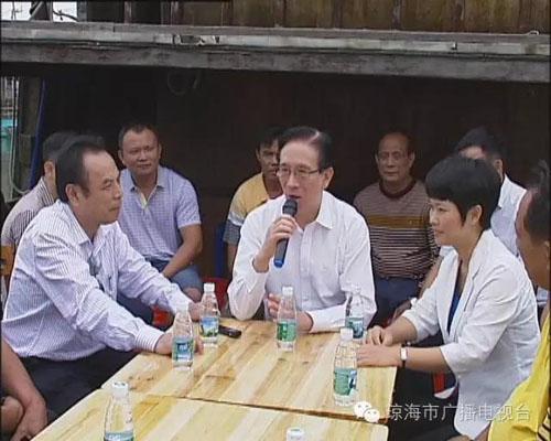 全国总工会党组书记李玉赋到潭门镇调研慰问
