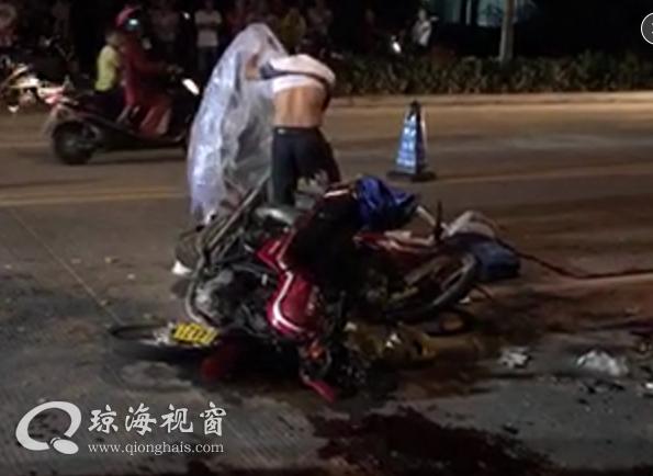 琼海昨发惨烈车祸,一人现场死亡,只因没带安全帽(视频)